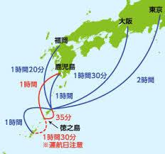 徳之島1.jpg