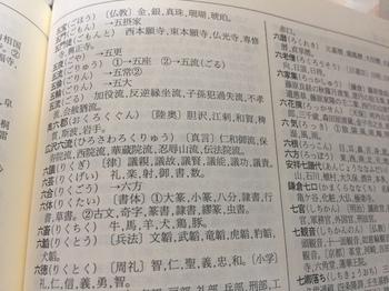 20170416-1.JPG