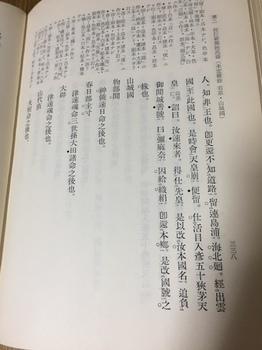 20170418-3.JPG
