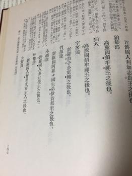 20170418-5.JPG