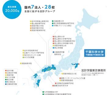 img_groupmap.jpg